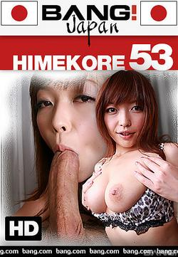 Bang Japan Himekore Asian Slut Interracial Porn HD .